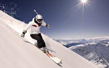 Oferta ski